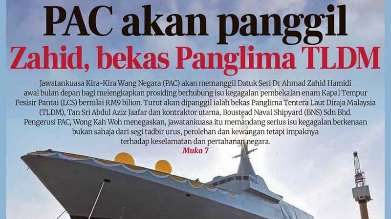 Ahmad Zahid Sedia Beri Kerjasama Melengkapkan Siasatan PAC
